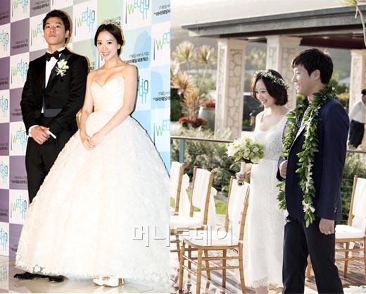 Lee chun hee marriage vows