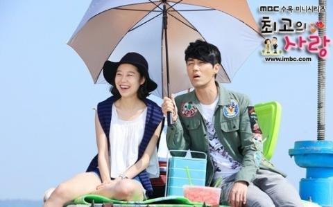 snowman gong hyo jin dating